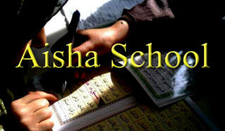 Aisha School Information